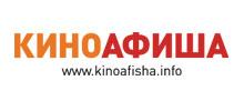 kino afisha