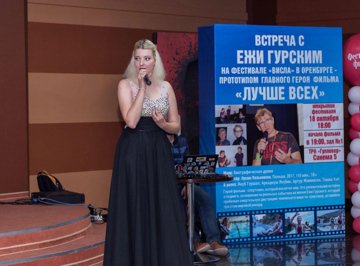 Отзывы о ведущей - тамаде во Владимире Ирине Олудиной